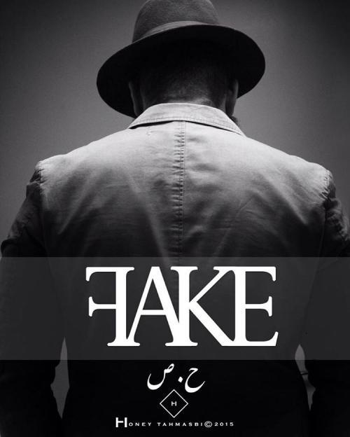 Hamid Sefat Called Fake