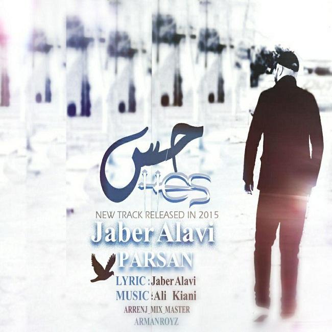 Jaber Alavi - Hes