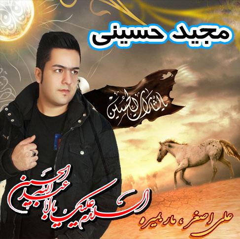 Majid-Hoseini_Ali-Asghar