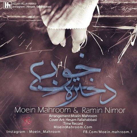 Moein Mahroom Ft Ramin Nimor - Dokhtare khoobi