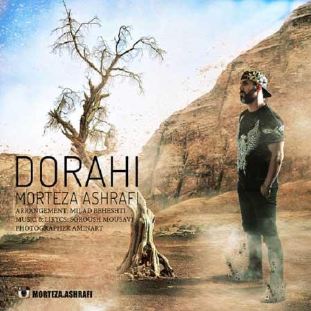 Morteza-Ashrafi-Dorahi