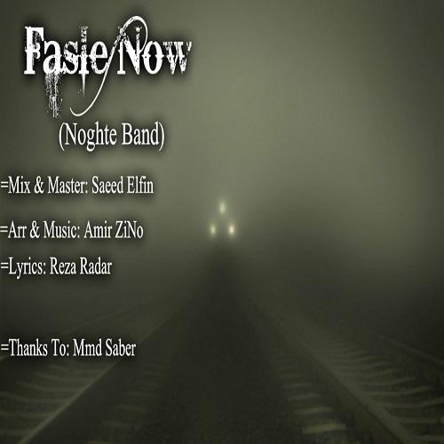 NoghteBand - Fasle Now