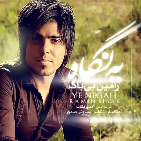 Ramin Bibak - Ye Negah (2)