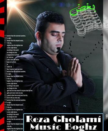 Reza-Gholami_Boghz