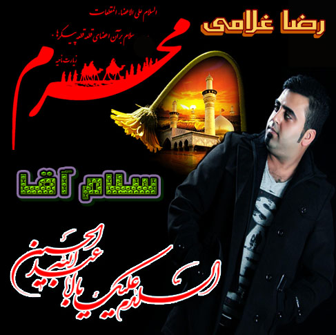 Reza-gholami-Salam-agha