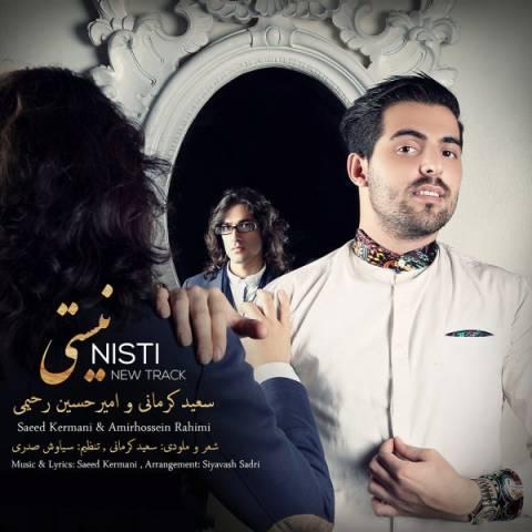 Saeed Kermani & Amirhossein Rahimi - Nisti