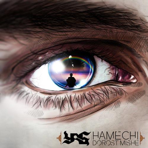 Yas - Hame chi Dorost Mishe
