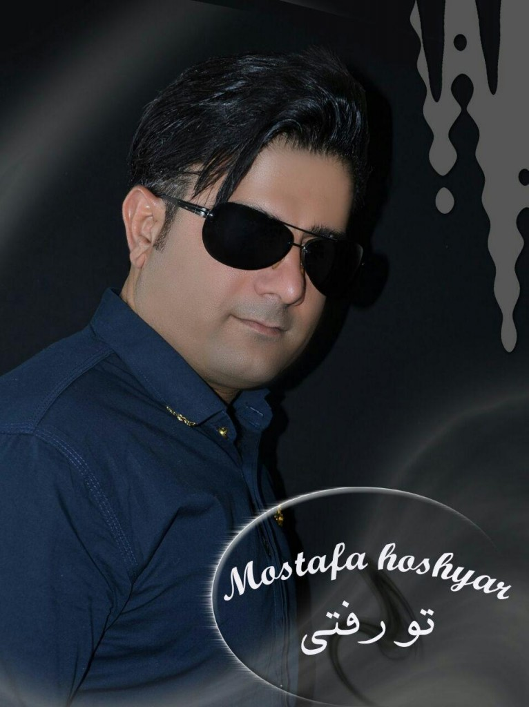 hoshyar