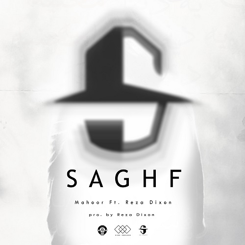 saghf cover(1)