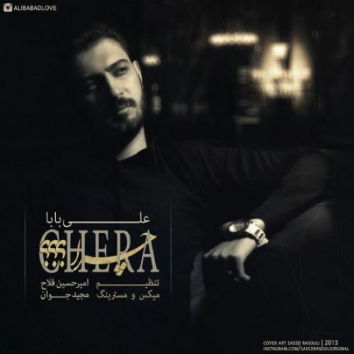 Ali Baba - Chera