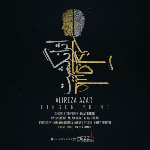 Alireza Azar - Asare Angosht (Ft Milad Babaei)