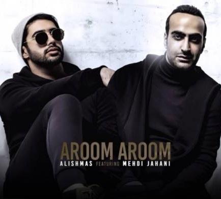 Alishmas - Aroom Aroom