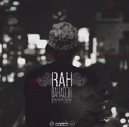 Bahador - Rah