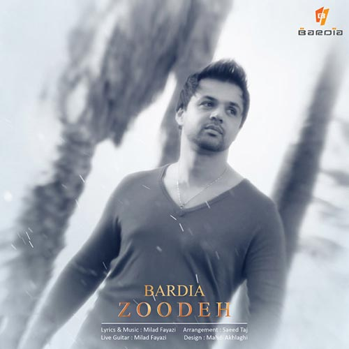 Bardia - Zoodeh