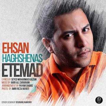 Ehsan Haghshenas - Etemad