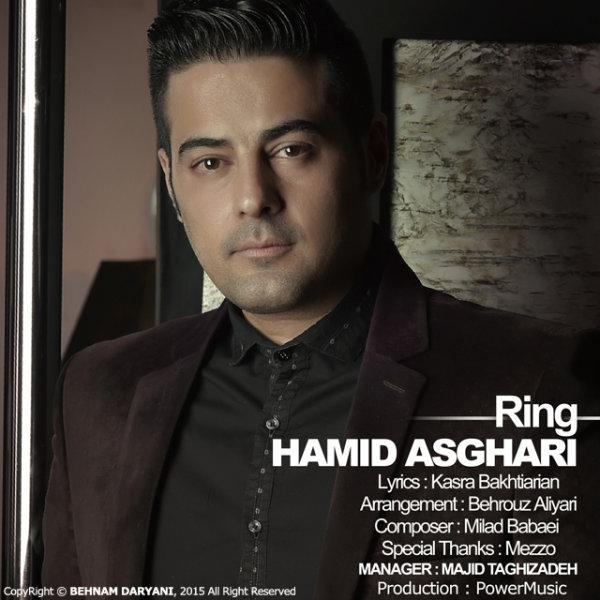 Hamid Asghari - Ring