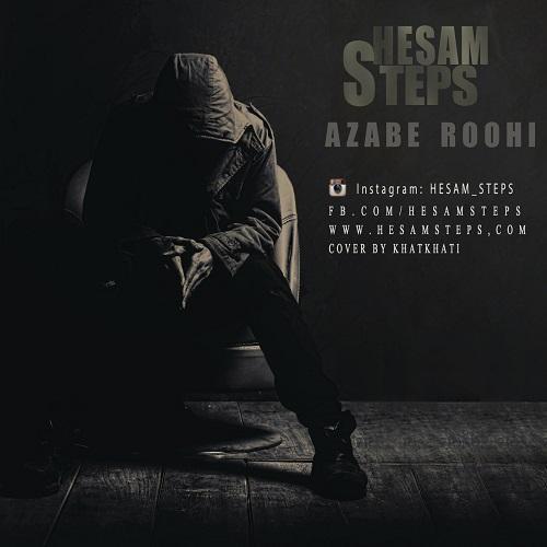 Hesam Steps - Azabe Roohi