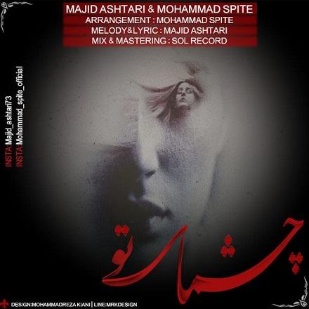 Majid ashtari & Mohammad spite - cheshmaye to