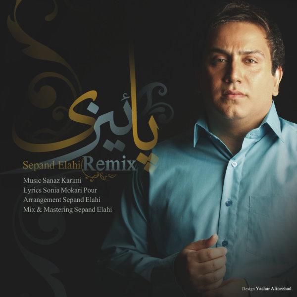 Masoud Emami - Paeezi