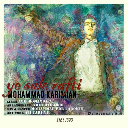 Mohammad karimian - ye Sale R