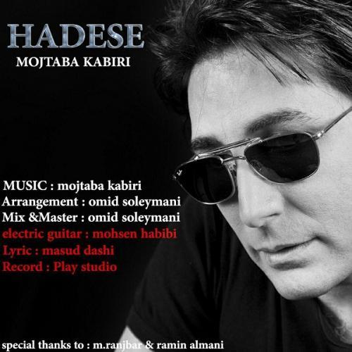Mojtaba Kabiri - Hadese