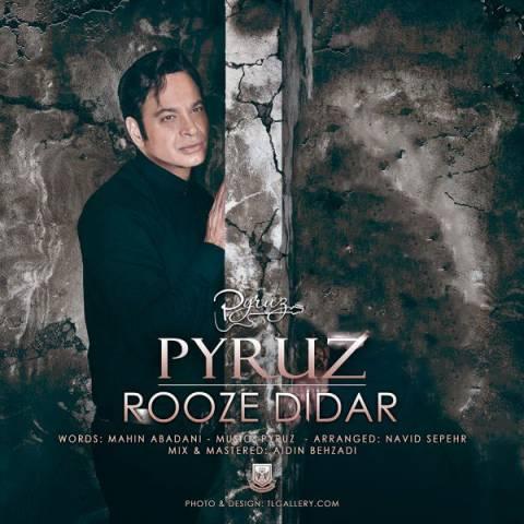 Pyruz - Rooze Didar