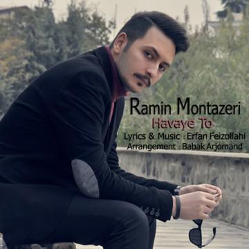 Ramin Montazeri - Havaye To