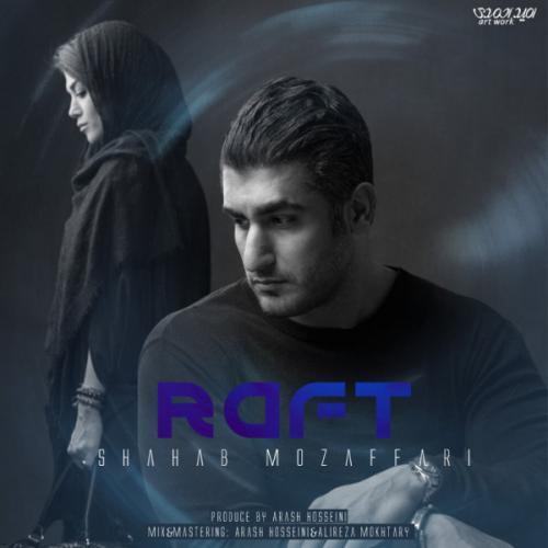 Shahab Mozaffari - Raft