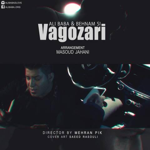 ali-baba-vagozari-ft-behnam-si