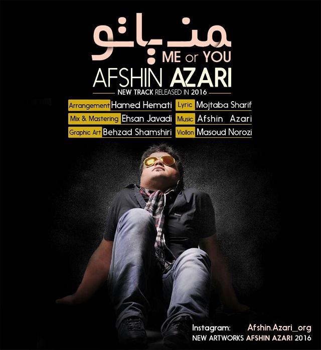 Afshin Azari - Man Ya To