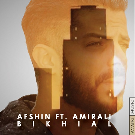 Afshin Ft Amirali - Bikhial