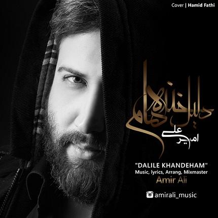 Amirali - Dalile Khandeham