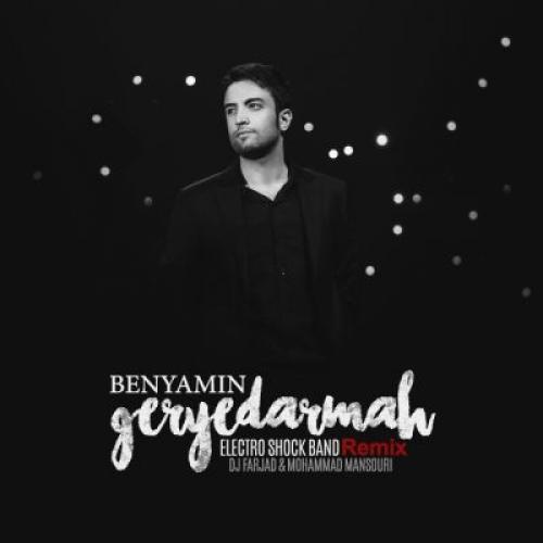 Benyamin - Gerye Dar Mah Remix