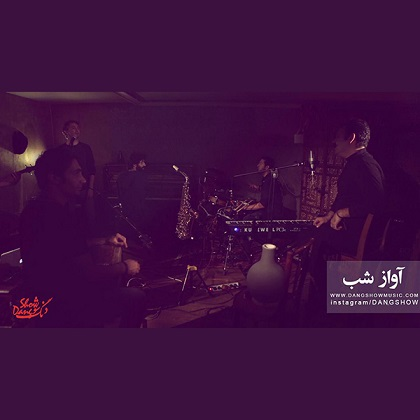 Dang Show - Avaze Shab