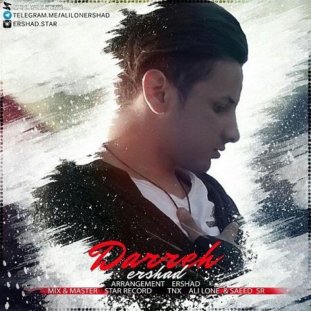 Ershad-Darreh
