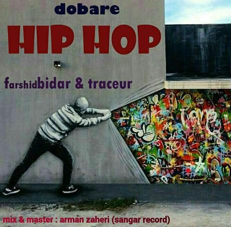 Farshid Bidar & Traceur - Dobare Hip Hop