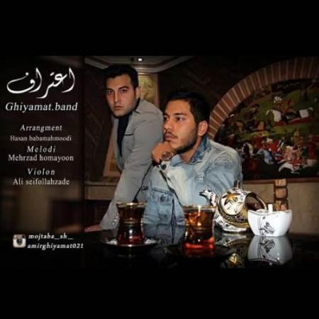 Ghiyamat Band - Eteraf