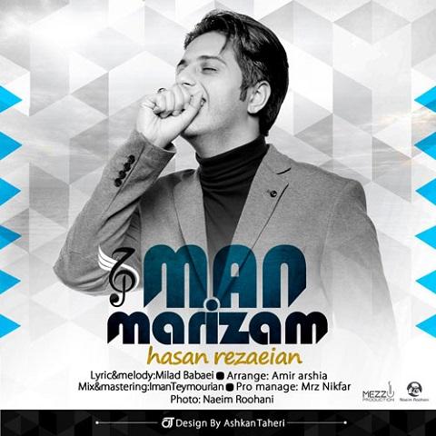 Hasan Rezaeian - Man Marizam