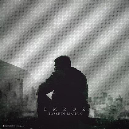Hossein Mahak - Emroz