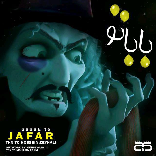 Jafar - BabaTo