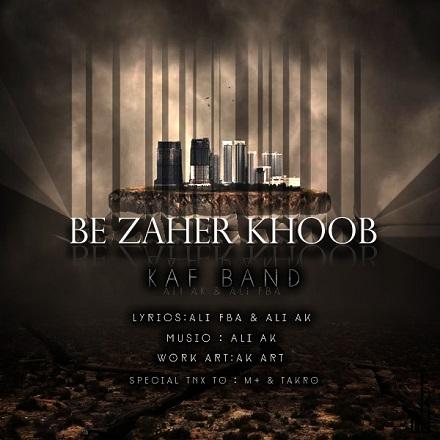 Kaf Band - Be Zaher Khoob