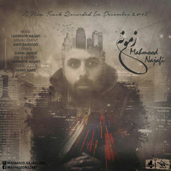 Mahmood-Najafi-Zamoone