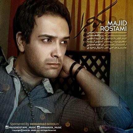 Majid Rostami - Begoo Chera