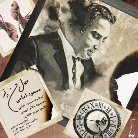 Masoud Emami - Hale Mano To