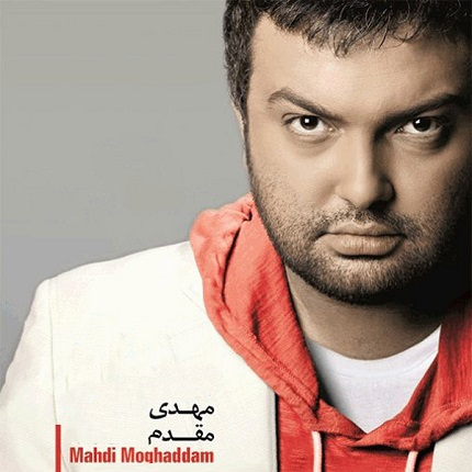 Mehdi Moghadam - Bachegi