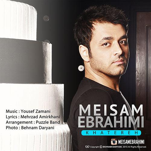 Meysam Ebrahimi - Khatereh
