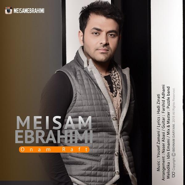 Meysam Ebrahimi - Oonam Raft1
