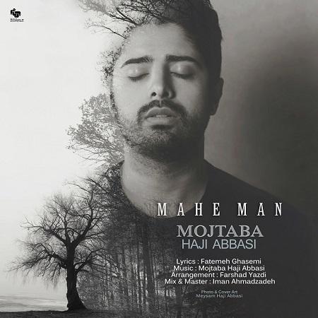 Mojtaba Haji Abbasi - Mahe Man