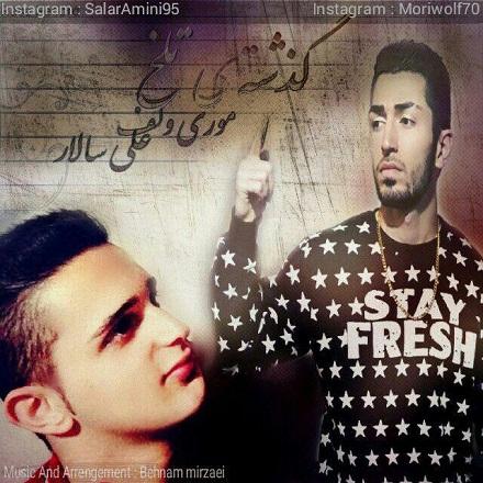 Mori Wolf & Ali Salar - Gozashteye Talkh