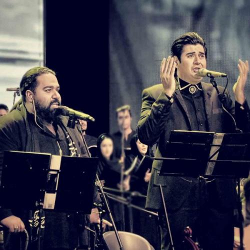 Reza Sadeghi Ft. Salar Aghili - Iran Iran (Live)